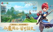 《梦幻西游三维版》寻梦三界双平台删档测试今日开启