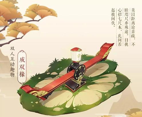 剑网3指尖江湖鹊羽获得方法
