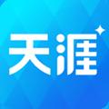 天涯社区app