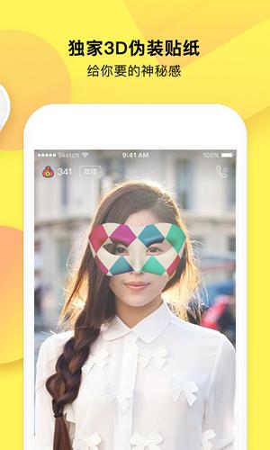 嗨起app截图3