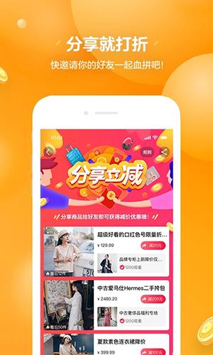 淘宝直播app旧版截图2
