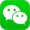 微信app舊版