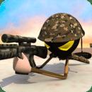 火柴人射手:現代戰士
