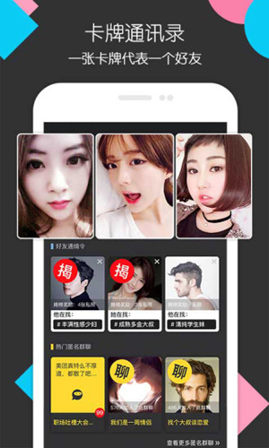 嗨起app2