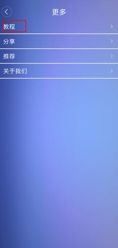 水印大师相机app图片2