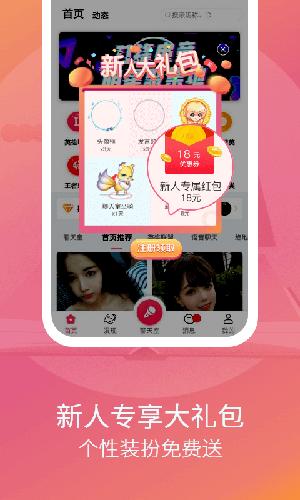刀锋电竞app截图3