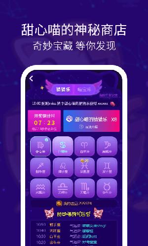 刀锋电竞app截图1