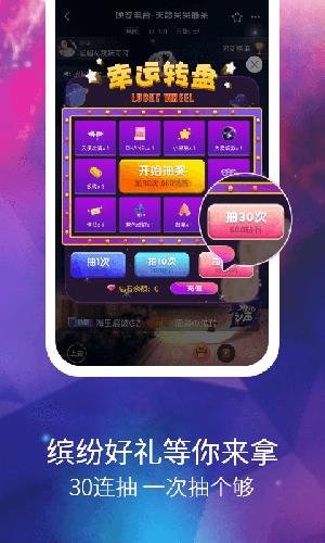刀锋电竞app截图4