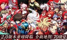 梦幻模拟战手游周年庆活动一览 1周年庆典活动介绍