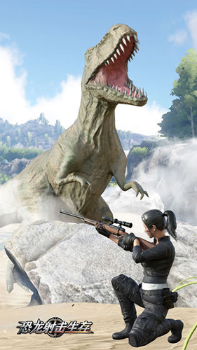 恐龙射击生存截图5