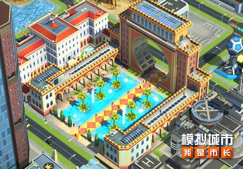 《模拟城市:我是市长》为这座城市建造了一座豪华的欧洲花园