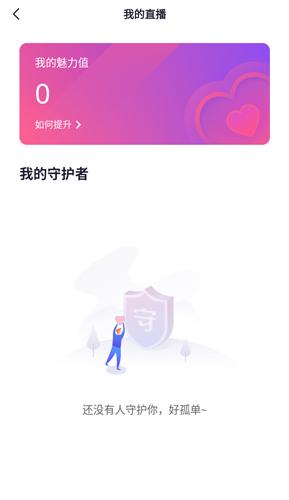 视否app图片12