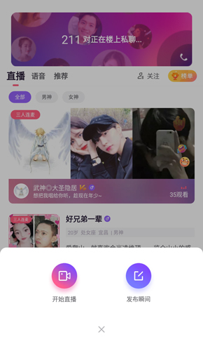 视否app1