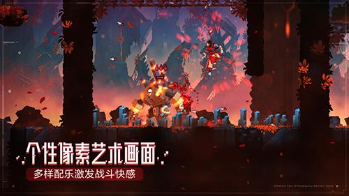 Dead Cells中文版截圖5