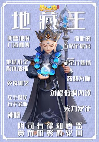 梦幻西游三维版12