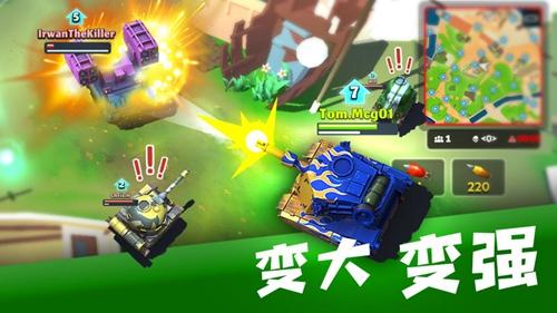 萌宠坦克·大乱斗截图2