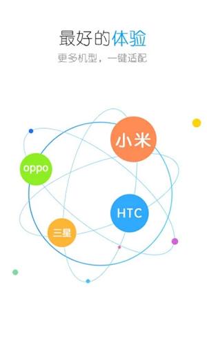 字体大师app截图2