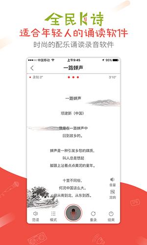 全民K诗app截图1