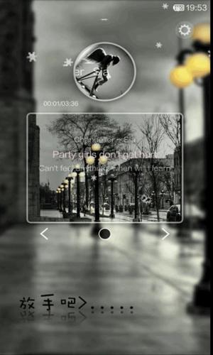 小米系统app截图2