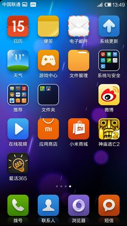 小米系统app1