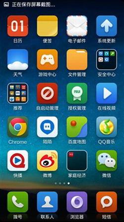 小米系统app2
