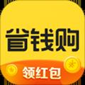 小米省錢購app
