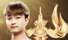 王者荣耀冠军杯eStar夺冠 下一款FMVP或是貂蝉