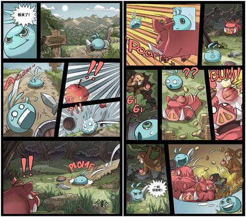 不思议迷宫漫画内容1
