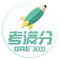 GRE3000詞app