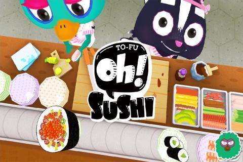 哦!寿司截图1