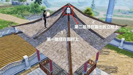 明日之后双层屋顶建造