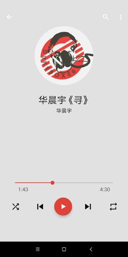 一点音乐app截图5