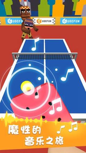 节奏乒乓截图4