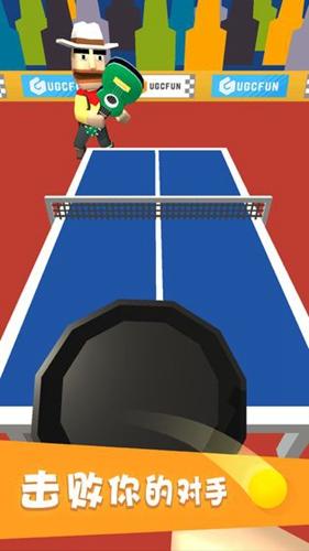 节奏乒乓截图5