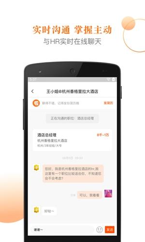 最佳东方app截图2