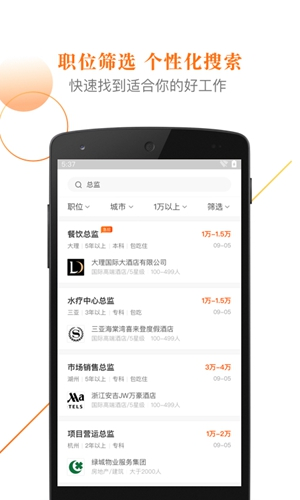 最佳东方app截图5
