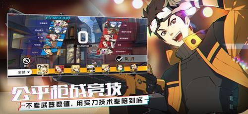 王牌战士安卓版截图5