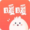 暖暖日记app