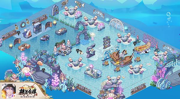 海洋风主题餐厅