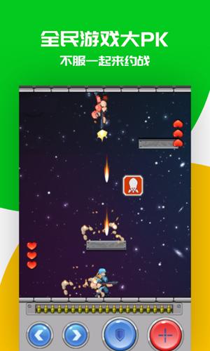 同桌游戏app2