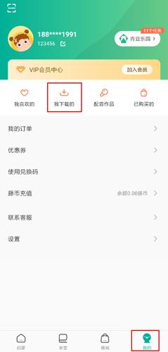 常青藤爸爸app图片1