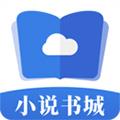 掌中小說書城app