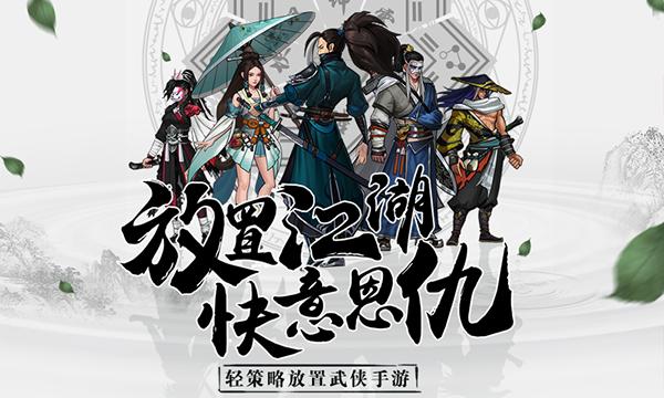 情剑奇缘2