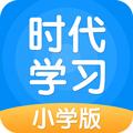 時代學習app