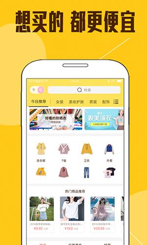 熊猫优选app推荐