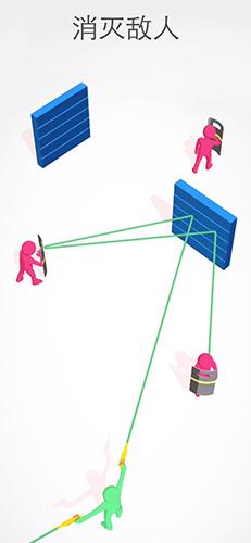 全民射手3D截圖2