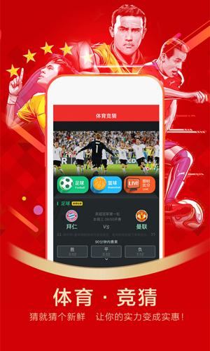 淘必中app截图3