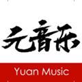 元音樂app
