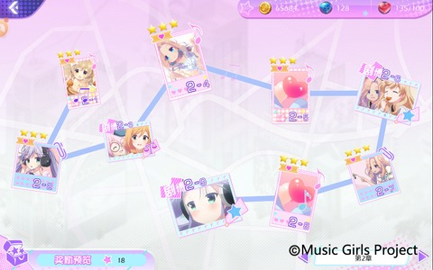 音乐少女2