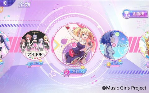 音乐少女7